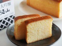 純米大吟醸鳥海山 熟成大吟醸ケーキ
