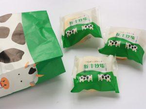 開運堂 一口チーズケーキ松本牧場 開封した写真