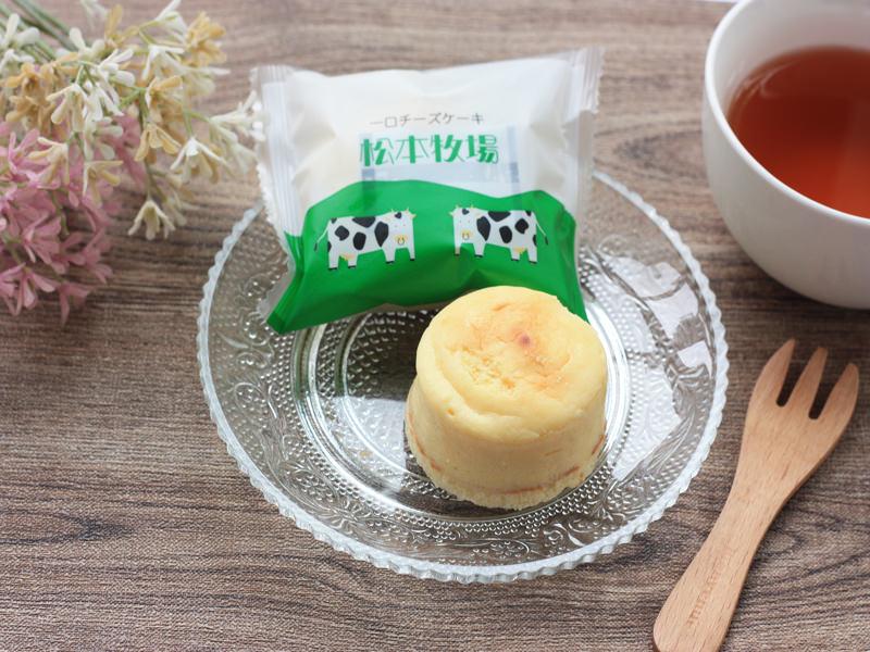 開運堂 一口チーズケーキ松本牧場 中身の写真