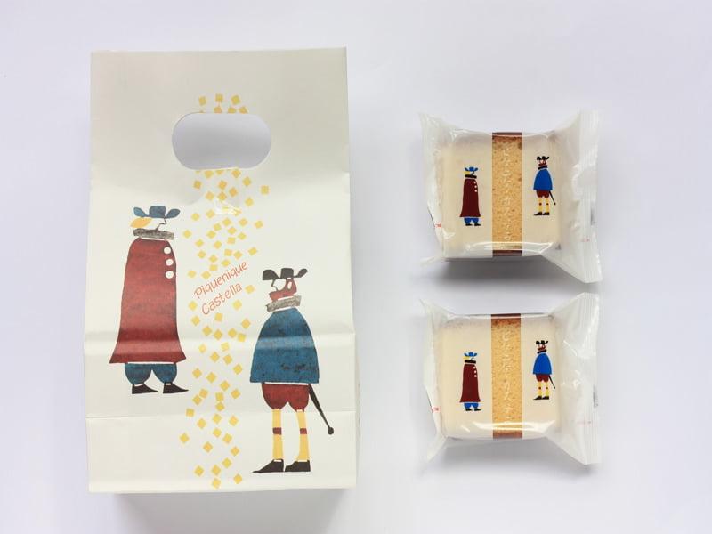 開運堂 ピケニケカステラ鶏卵 開封した写真