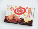 KitKatもみぢ饅頭 外装