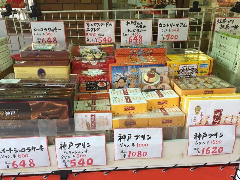 神戸元町土産店2