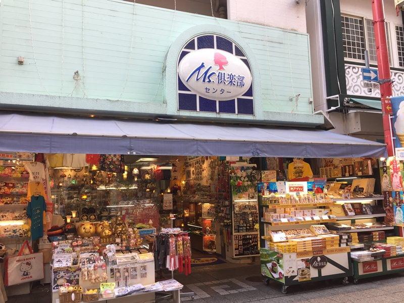 神戸南京町土産店