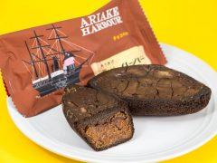 黒船ハーバー チョコバナナ