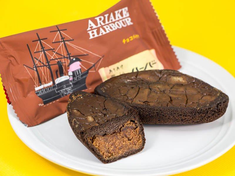 黒船ハーバー チョコバナナ 中身の写真