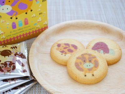 六甲山牧場 モーバッグクッキー