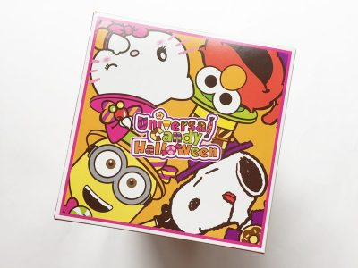 USJ チョコレートボール(キティ・ミニオン・エルモ・スヌーピー)