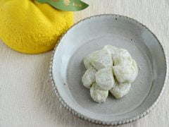 鶴屋𠮷信 柚餅