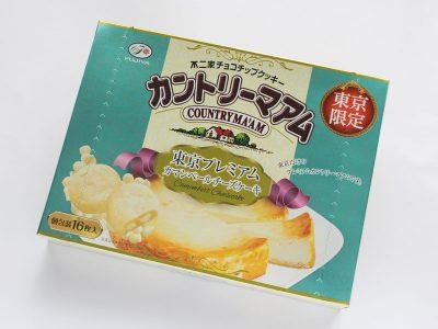 カントリーマアム 東京プレミアムカマンベールチーズケーキ