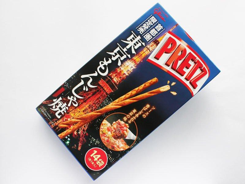 ジャイアントプリッツ 東京もんじゃ焼 外装