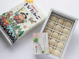 晴れの国銘菓 きびだんご 開封した写真