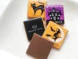帝国ホテルプレートチョコレート(ハロウィンパッケージ)中身写真