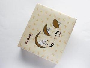 鎌倉半月 外装