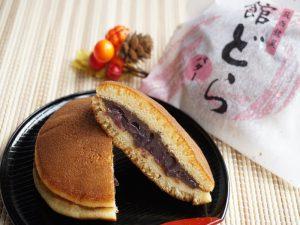 湖月庵 どら焼き 中身の写真(バター味)