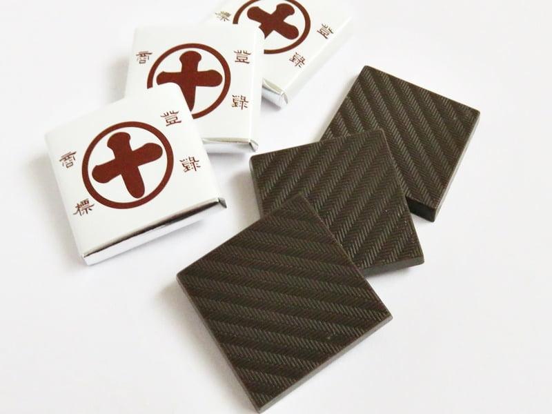 濃いめのほうじ茶チョコレート 中身の写真