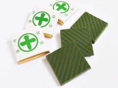 中村藤吉本店 濃いめの抹茶チョコレート