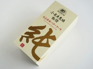 小岩井農場物語 純良発酵バターケーキ外装
