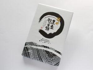 亀屋製菓 黒豆羽二重餅 外装