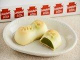 季節のマンマローザ京抹茶 中身写真