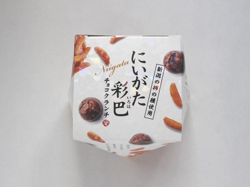 にいがた彩巴チョコクランチ_外装