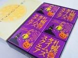 札幌タイムズスクエア 北海道産かぼちゃ北海道産かぼちゃあずき 開封した写真