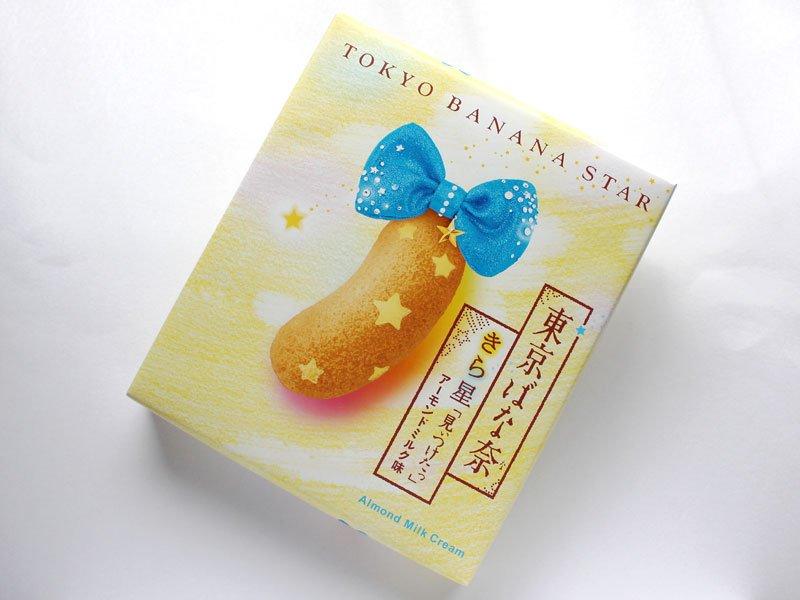 東京ばな奈きら星「見ぃつけたっ」アーモンドミルク味 外装