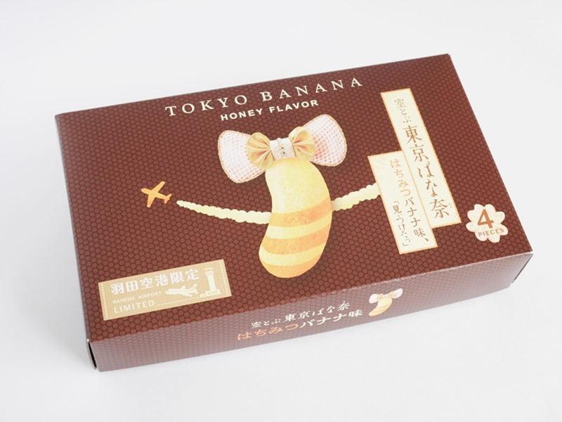 東京ばな奈はちみつバナナ外装