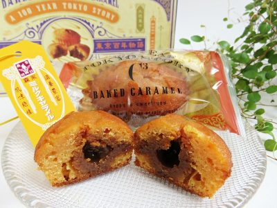 6月10日「ミルクキャラメルの日」の由来は?森永製菓の歴史・おすすめのキャラメルまとめ