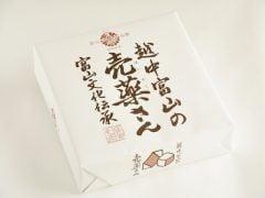 越中富山の売薬さん(チョコ)