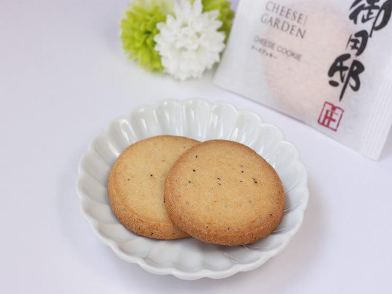 チーズガーデン 御用邸チーズクッキー 中身の写真