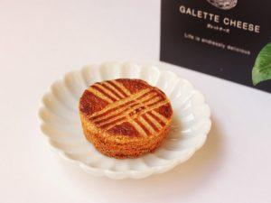 チーズガーデン ガレットチーズ 中身の写真