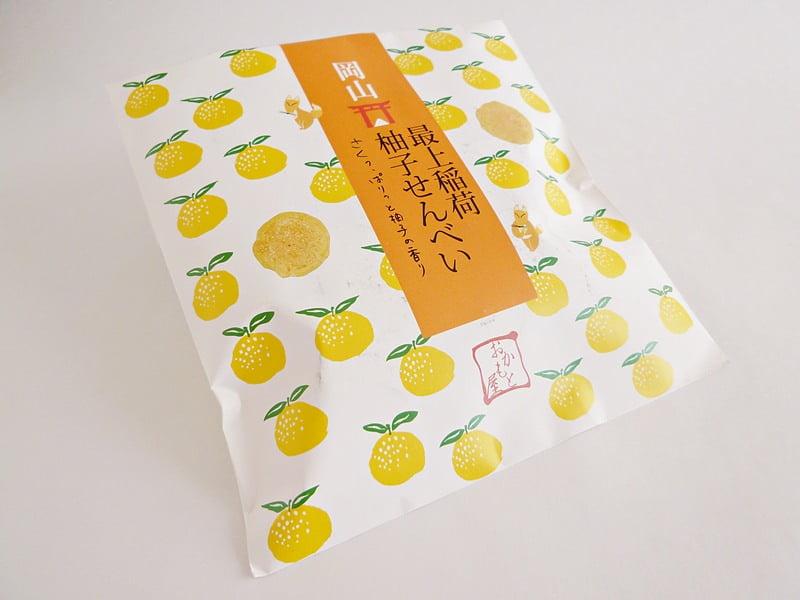 柚子せんべい 外装