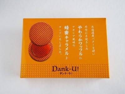 Dank-U!(ダンク・ウ!)