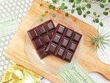 グリーン ビーン トゥ バー チョコレート ブラジル 中身の写真