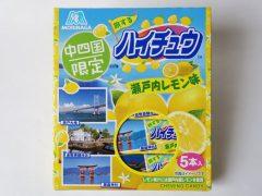 旅するハイチュウ 瀬戸内レモン味