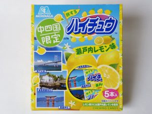 ハイチュウ瀬戸内レモン 外装