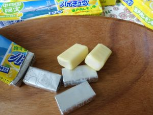 ハイチュウ瀬戸内レモン アップ