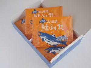 北海道鮭ぶし丸 開封した写真