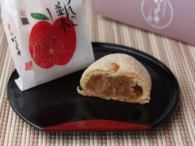 信州飯田いとうや りんご並木