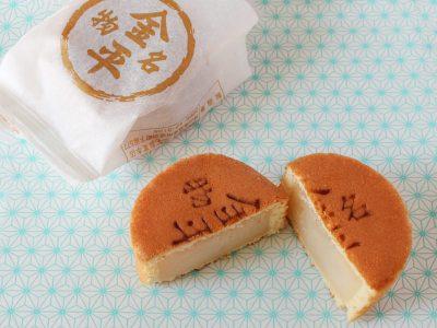 三宅製菓 金平饅頭