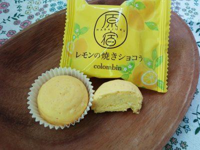 コロンバン 原宿 レモンの焼きショコラ