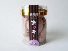 米ッキー(紫芋)