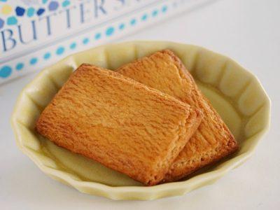 宮古の塩バターサブレ