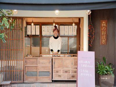豊中・岡町「森のおはぎ」かわいくて美味しいお菓子を手土産に。おすすめ商品や店主のこだわりとは