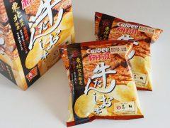 ポテトチップス 牛たんしお味