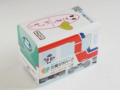 三陸ジオパークお菓子列車 ごまでハッピー