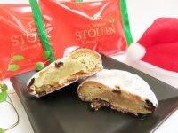 シュトーレンの名前の意味・由来や歴史とは?クリスマスにシュトーレンを食べる理由も紹介