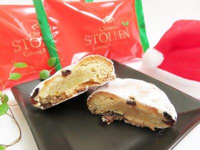 ガトーフェスタハラダ クリスマス シュトレン
