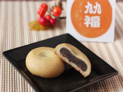 九九や旬粋のお菓子をほぼ全種類食べた感想・通販サイトの使い方まとめ【完全ガイド】