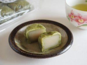 和田菓子舗 わかめ饅頭中身